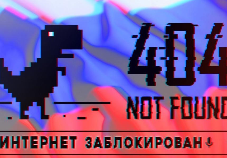 Цифра дня: 48% россиян не могут жить без интернета